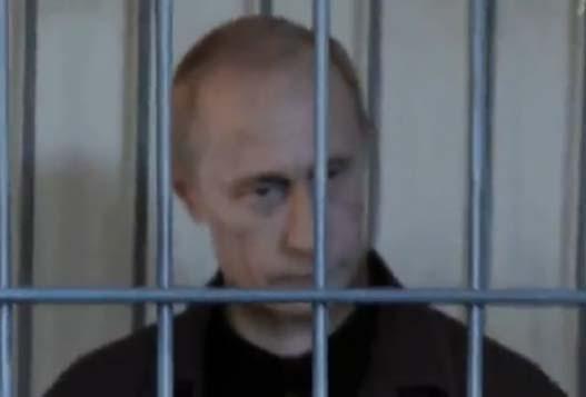 Путина Арестовали За Терроризм