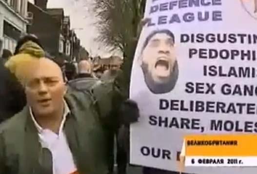 Европа Против Исламизации