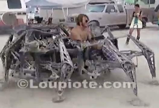 Паукообразная Машина