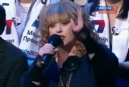 Жириновский Против Пугачевой