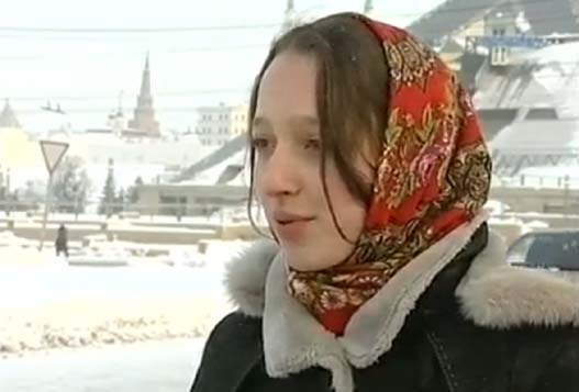 Студентку В Казани Судят За Пакет Со Славянским Символом