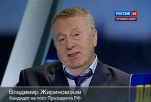 Жириновский + Зюганов (дебаты от 09.02.12)